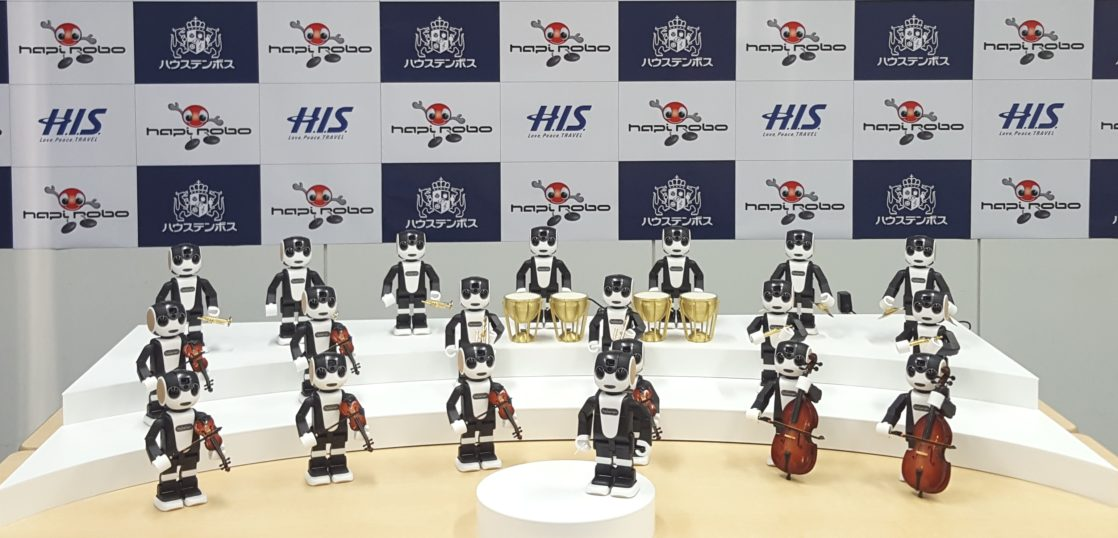 hapi-robo orchestra 21