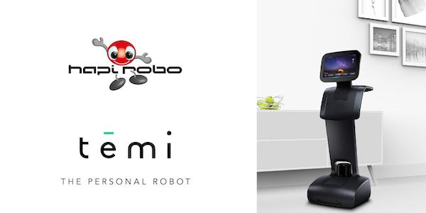 temi_hapi-robo